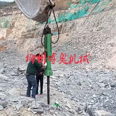 大型机载液压岩石劈裂机