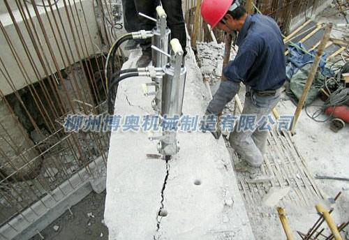 安全拆除鋼筋混凝土的工作伙伴的介紹/價格