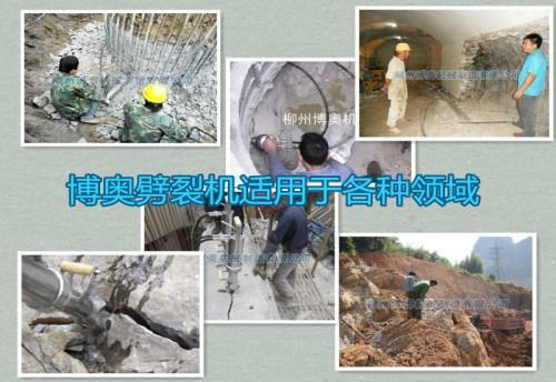碎石专家劈裂机的性能介绍及用途概括