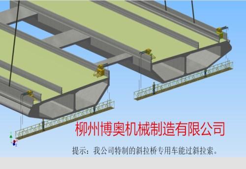 山西工程精挑細選的橋梁檢測車施工成本介紹