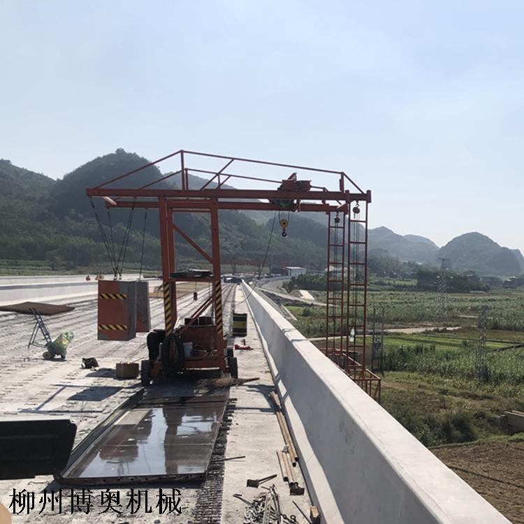 高速路橋梁護欄模板臺車
