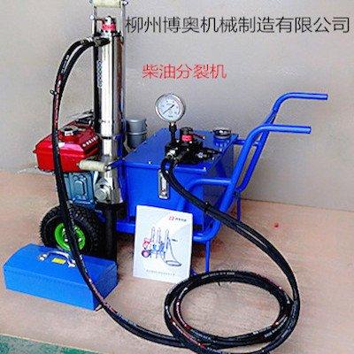 柴油型液壓劈裂機破拆鋼筋混凝土