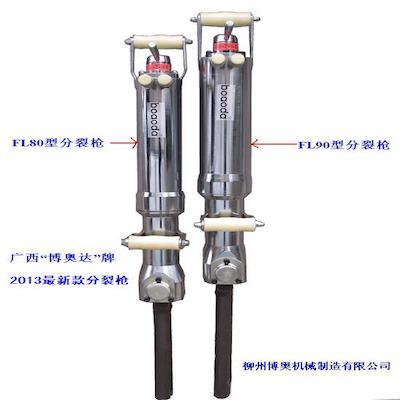 博奧手持式液壓劈裂槍款式/參數