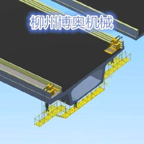 桥梁检修车吊篮 (5)