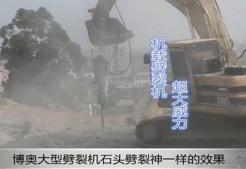巖石劈裂機報價/2018新款參數