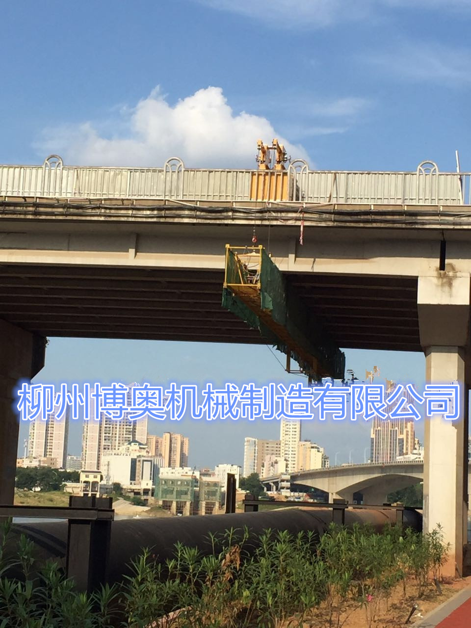 桥梁检测车12