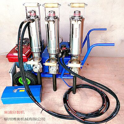 液压劈裂机的价格/多少钱能买到好的劈裂机