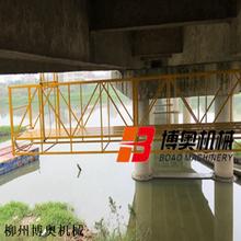 博奧橋梁施工安全吊籃