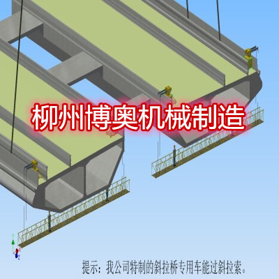 桥梁裂缝检修车/桥梁加固特种工程车