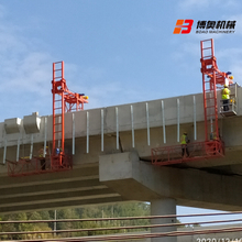 高速桥梁排水管安装设备