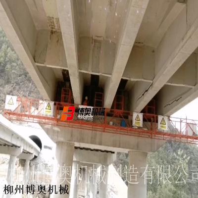 22米高速橋梁檢測施工吊籃