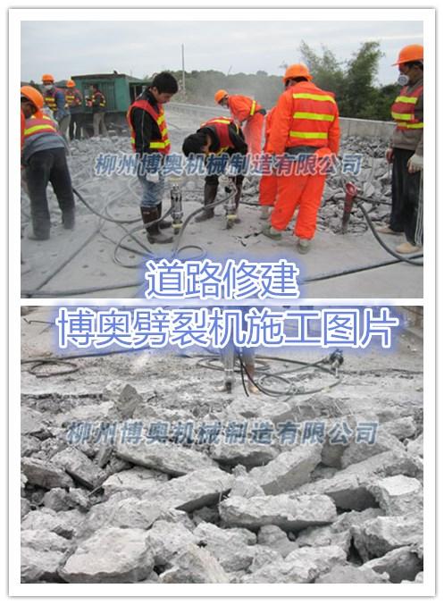 贵州城市建设的帮手岩石劈裂机价格是多少