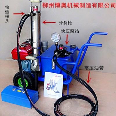 液压劈裂机使用方法及操作注意事项