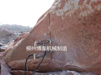 大块石头解小设备手持液压分裂机