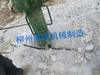 厂家供应贵州劈石机价格/规格/参数