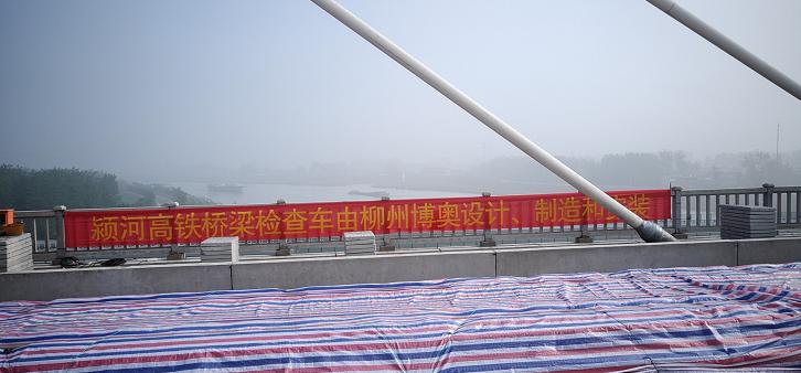 安徽大桥桥梁检查车