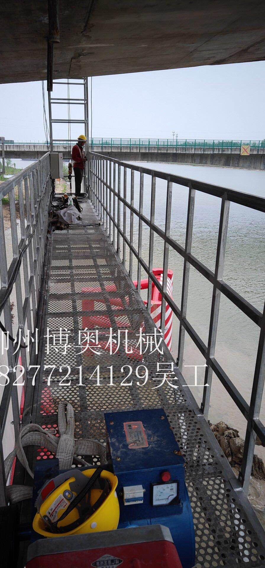 桥梁检测吊篮