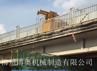 博奥简易吊篮式桥梁检测车