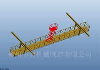 橋梁懸掛式檢查小車技術參數