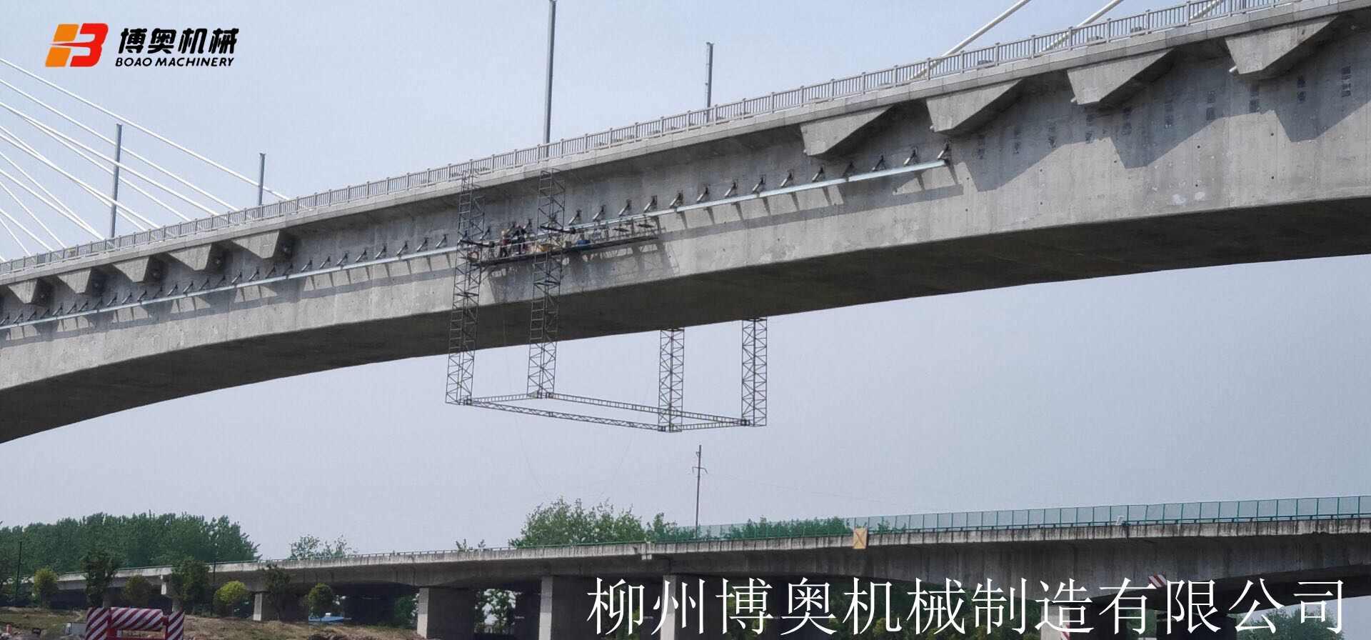 桥梁检查小车全景图