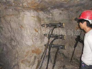供應洞采隧道掘進設備巖石分裂機
