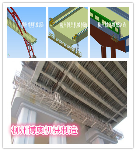 彩虹桥方案1_副本