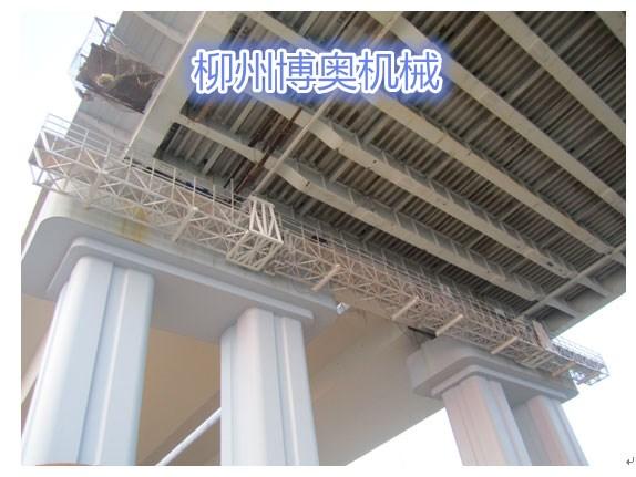 新建橋梁如何安裝橋梁檢測維護設備_博奧新型橋梁檢測車來幫您