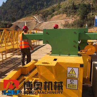 桥梁底部施工设备移动式吊篮平台