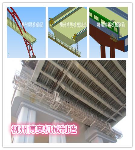 彩虹桥方案